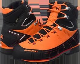 Mammut Kento boots